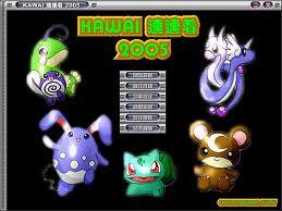 Tải game pikachu phiên bản 2005 cho máy tính